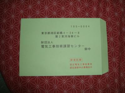 20081210135212.jpg