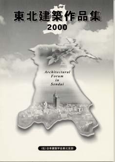 20041228180653.jpg