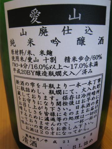 bidenyamahai2.jpg
