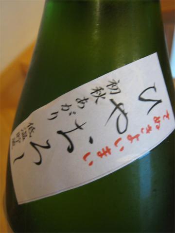 kawatsuru3.jpg