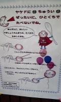 100513_1557_01.jpg