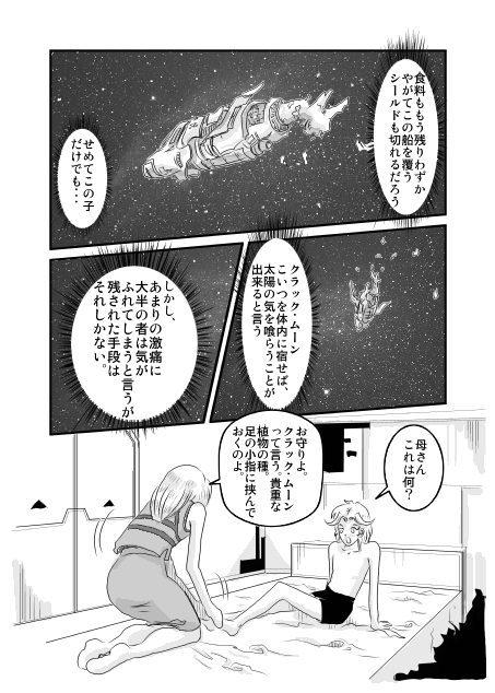 taijiya4540001.jpg