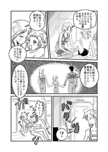 taijiya4540002.jpg
