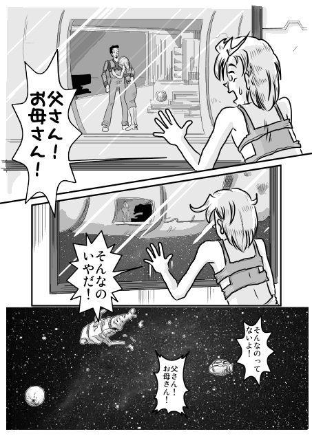 taijiya4540003.jpg