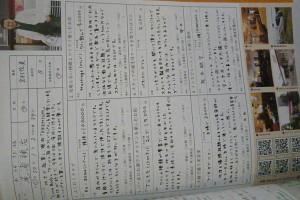 P1020919.jpg