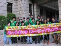 0926横濱総合高校int1