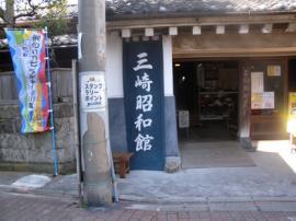 DSCN2160.jpg