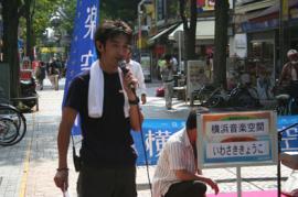Hiroshi_20090901234806.jpg