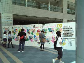 YHMF_3.jpg