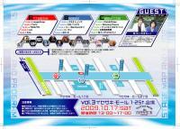 YOKOHAMA_B.jpg
