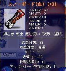 20050511132340.jpg