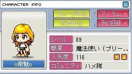 20050812052305.jpg