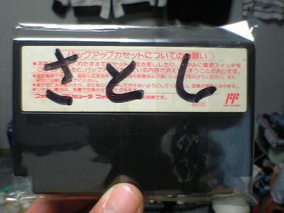 20060807131949.jpg