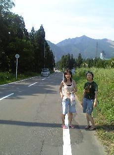 20060820131920.jpg