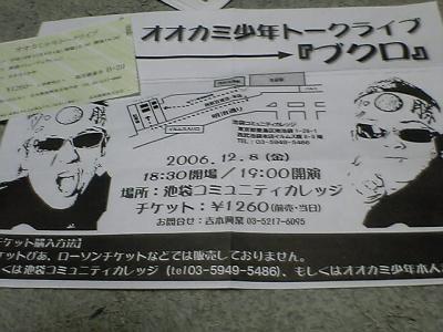 20061208210731.jpg