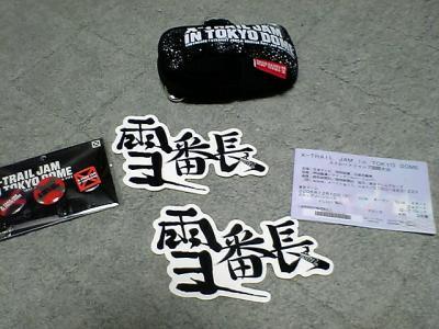 20061210161529.jpg