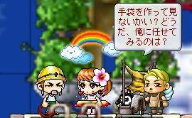 shoubu.jpg