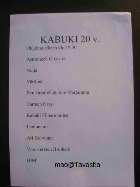 menu  kabuki