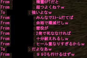 精霊99D01