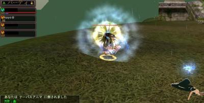 精霊99D02