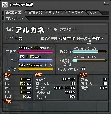 DEX999.jpg