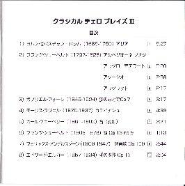 cd-program.jpg