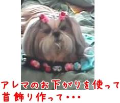 03-04-28_三吉姉さんへ