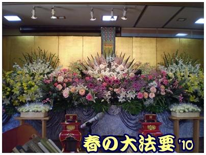2010-03-22-04.jpg