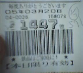 20050320194155.jpg