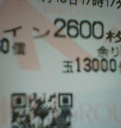 20050418223839.jpg