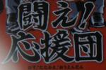 2006031704.jpg