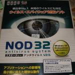 2006072303.jpg