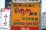 2007052807.jpg