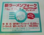 2007081901.jpg
