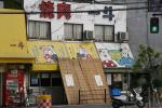 天下茶屋のソバにあるお店です…