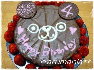 コムスメ 4歳お誕生日ケーキ