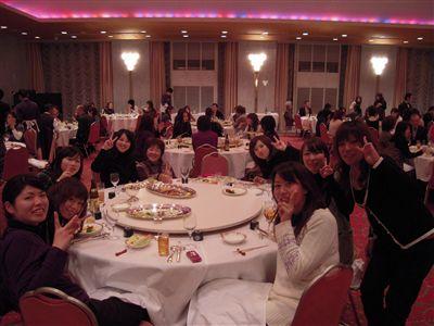 新年会_R002