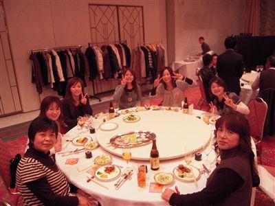 新年会_R004