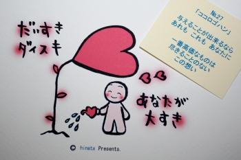 コピー ~ IMG_4043