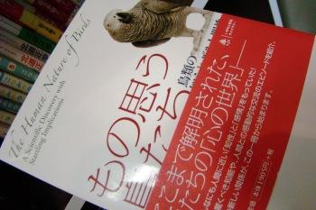 コピー ~ DSC03682