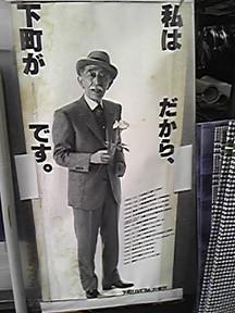 益田キートン