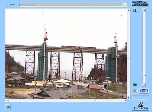 500余部鉄橋ライブカメラ 通過