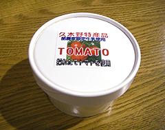 トマトアイス