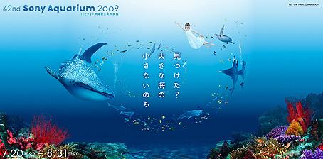 aq2009.jpg