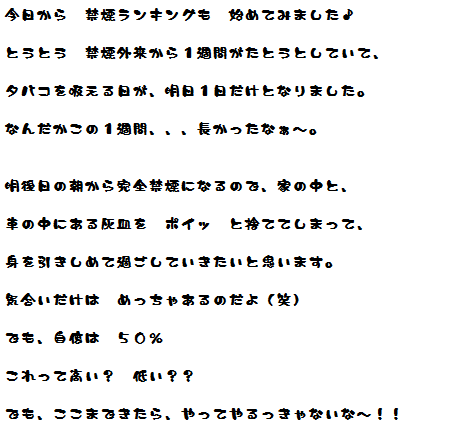 20110815.png