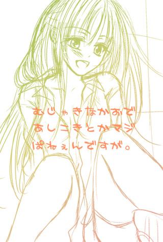 chinjyu01.jpg