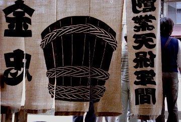 fukushima8.jpg