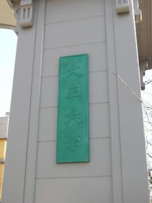 taishouni1.jpg