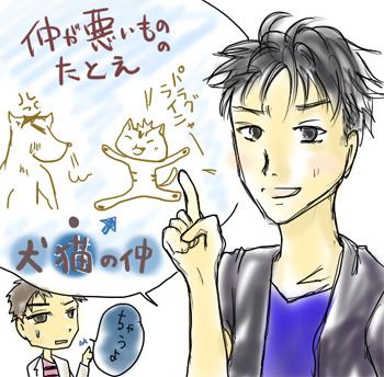 090618nep-taizo-league.