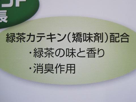 IMG_3597-1.jpg